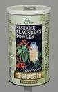 元豪 芝麻黑豆粉 600g/罐 (本產品特別添加三益菌、綜合酵素、高溶解鈣)