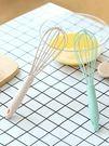打蛋器 手動打蛋器硅膠攪拌器和面器家用小型雞蛋奶油打發器蛋抽烘焙工具