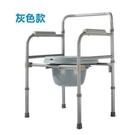 雅德老人實用坐便椅 孕婦人老年可折疊坐廁椅移動馬桶坐便凳(灰色)
