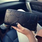 韓版時尚長款錢包手拿包壓花石頭紋錢夾卡包女包