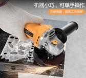 索爾角磨機多功能家用磨光機手磨機拋光打磨切割機砂輪機電動工具 智能生活館