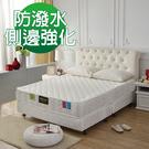床墊 獨立筒 頂級飯店用-抗菌防潑水-側...