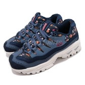 Skechers 老爹鞋 Energy-Fancy Rose 深藍 白 女鞋 花花 休閒鞋 【ACS】 149053NVPK