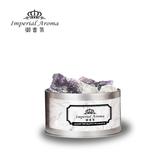 【御香氛】天然紫水晶擴香組350g(紫水晶+白水晶250g+火山石或玫瑰岩鹽100g)