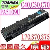 TOSHIBA PA5108U-1BRS 電池(原廠)-東芝 PA5109U-1BRS,PA5110U-1BRS,C40D,C40T,PABAS271,PABAS272,PABAS273,PABAS274