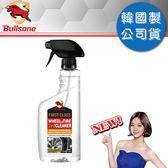 【Bullsone】鋁圈+輪胎清潔劑(2合1)