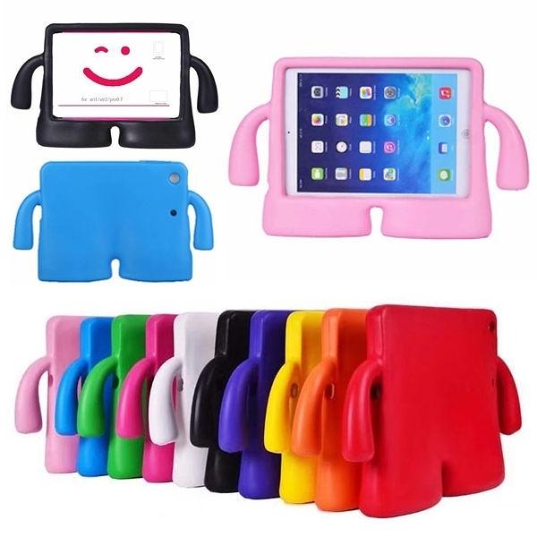 蘋果 iPad Air2 Air pro 9.7 可愛矮人 兒童防摔 平板套 防摔 平板殼 平板保護套