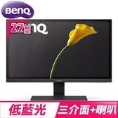 【南紡購物中心】BenQ 明基 GW2780 Plus 27型 IPS LED 光智慧護眼螢幕