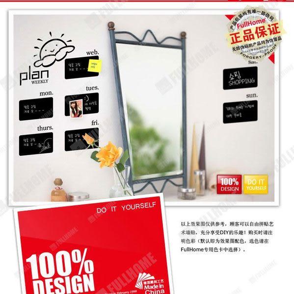 墙貼 玻璃貼 走道橱窗橱柜貼- kor42