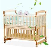 嬰兒床實木搖籃床bb床游戲床新生兒搖床拼接大人床多功能寶寶床WY【萬聖節八五折搶購】