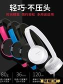 頭戴式耳機 kanen/卡能ip_350唱歌耳機全民K歌線控小巧耳麥錄音專用手機男女  【新品】 618購物