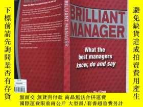 二手書博民逛書店英文原版罕見Brilliant Manager(品佳)Y1898