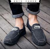 夏天男懶人休閑鞋帆布鞋男土布鞋上班工作穿的鞋子