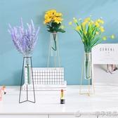 透明玻璃仿真花假花客廳假綠植小擺件餐桌花裝飾花束桌面飾品花瓶 『橙子精品』
