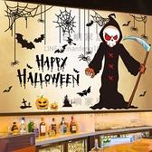 萬聖節裝飾品恐怖女巫墻貼酒吧餐廳派對場景氛圍布置櫥窗玻璃貼紙【白嶼家居】