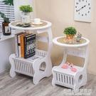 床頭櫃現代簡約北歐式床頭櫃臥室小圓桌客廳茶幾 NMS名購居家