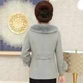 年輕媽媽冬裝洋氣毛呢外套40歲50中老年女裝冬季時尚加厚呢子上衣