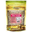 【米森 vilson】有機三色藜麥(200g/包)