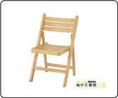{{ 海中天休閒傢俱廣場 }} F-9 摩登時尚 餐廳系列 624-11  三板合椅
