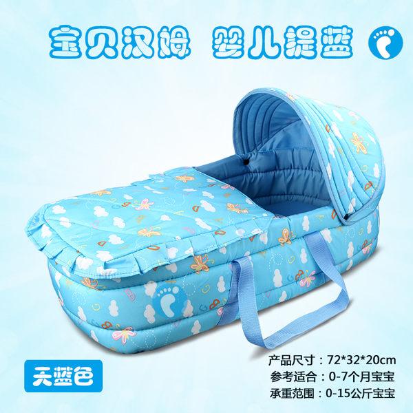 嬰兒提籃便攜搖籃睡籃車載新生嬰兒手提籃嬰兒籃寶寶搖籃床igo『潮流世家』