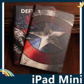 iPad Mini 1/2/3 卡通浮雕保護套 立體側翻皮套 彩繪塗鴉 3D風景 超薄簡約 平板套 保護殼