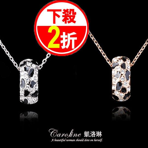 《Caroline》★【黑色經典】質感、俏麗百分百.甜美魅力、迷人風采時尚豹紋項鍊66177
