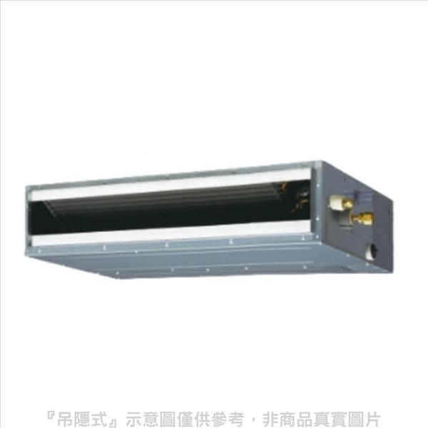 《全省含標準安裝》Panasonic國際牌【CS-J50BDA2/CU-PX50FHA2】變頻冷暖吊隱式分離式冷氣8坪