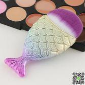 臉刷化妝彩小魚刷子美人魚尾粉底刷BB霜液魚嘴底妝刷  生活主義