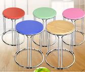 全館免運八折促銷-特價免運凳子彩色時尚圓凳子塑膠實木鋼筋凳加厚餐凳簡約家用凳子jy