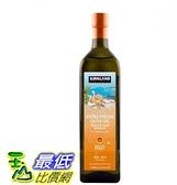 [COSCO代購] WC1236329 Kirkland Signature科克蘭 Terra Di Bari 初榨橄欖油 1公升