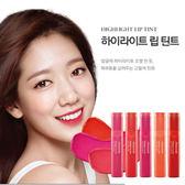【Miss.Sugar】韓國 Mamonde 朴信惠同款 絕色焦點唇釉 4g