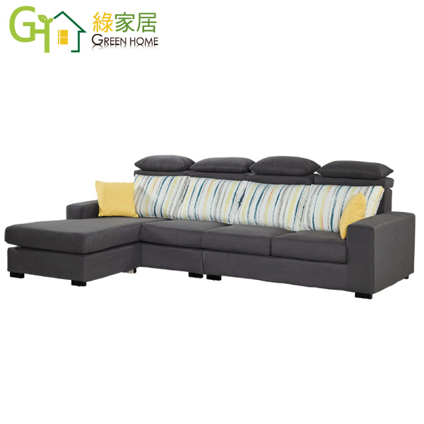 【綠家居】卡多西 簡約灰纖絲絨布L型沙發組合(左&右二向可選)