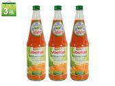 【Voelkel】有機胡蘿蔔原汁-Demeter三瓶組