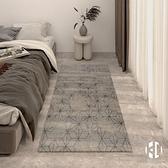床前客廳輕奢地毯臥室床邊毯條紋腳墊飄窗家用可洗易打理【Kacey Devlin 】