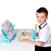 視力保護器套裝防近視坐姿器小學生兒童寫字架姿勢