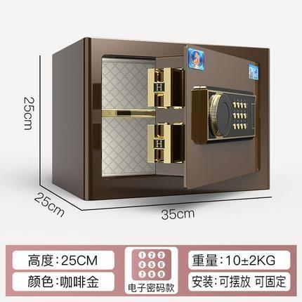 保險箱 保險柜家用小型25cm30cm全鋼防盜指紋密碼35cm45cm隱形迷你可入墻裝衣柜【雙十降價】
