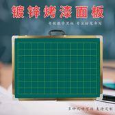掛式小黑板白板教學40*60磁性雙面家庭兒童田字格貼練字教學寫字