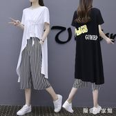 兩件套夏季寬鬆大碼豎條紋闊腳彈力收腰七分褲子洋氣上衣套裝女 QG24307『樂愛居家館』