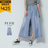 (現貨)PUFII-牛仔裙 前開衩壓折鬆緊腰丹寧牛仔中長裙-0712 現+預 夏【CP14968】
