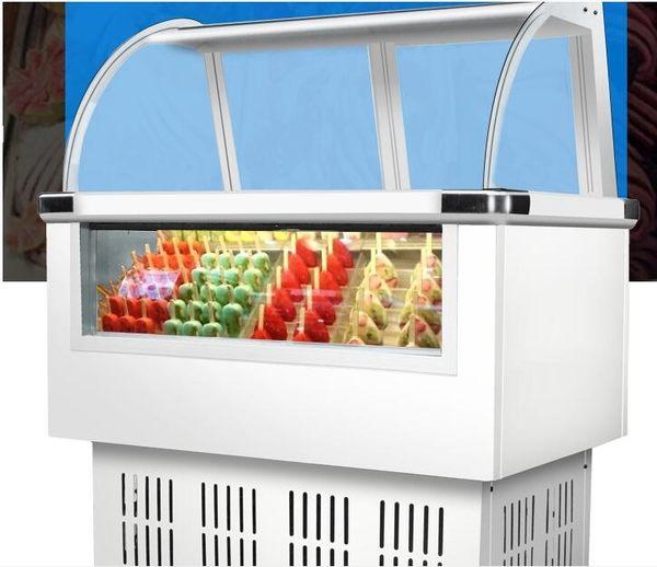 商用冰淇淋展示柜冰棍雪糕冰棒冷凍冷藏柜玻璃硬質冰激凌展示柜igo 極度潮客