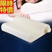 乳膠枕-護頸椎健康助眠抑菌天然乳膠枕頭3款68y25【時尚巴黎】