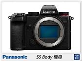 110.6.30前登録送原廠電池~Panasonic S5 Body 機身(DC-S5,公司貨)
