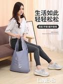 環保超市購物袋輕便小布袋子大容量折疊便攜買菜包帆布手拎手提袋