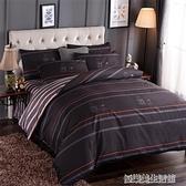 ins親膚棉床上用品四件套1.8m被套床單人床1.5學生1.2宿舍三件套4