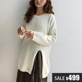 柔軟側開叉長版針織上衣-H-Rainbow【A405655】