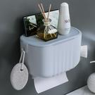 衛生間紙巾盒創意捲紙廁紙抽紙收納盒廁所馬桶衛生紙置物架 【快速出貨】