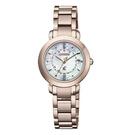 CITIZEN/星辰 光動能電波錶 鈦金屬 限量手錶 ES9444-50X 櫻花粉/27mm