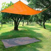 戶外帳篷天幕3人-4人防潮防水家庭露營野營裝備擺攤用品野餐地席 卡布奇诺igo