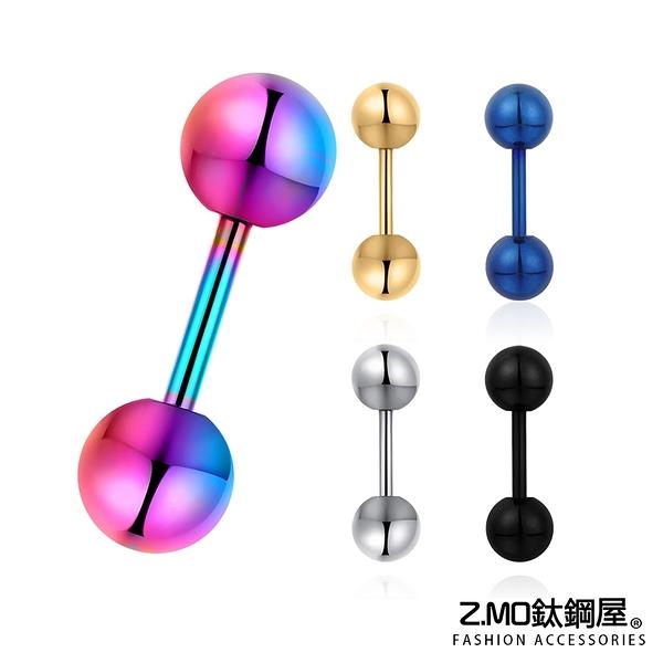 [Z-MO鈦鋼屋]素色簡約造型耳環/圓頭設計/好友禮物推薦/中性個性風格/單個價【ECS094】