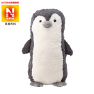 吸濕發熱 N WARM 抱枕 企鵝 Q ...